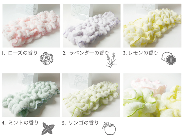 Fragrance mocomoco towel color