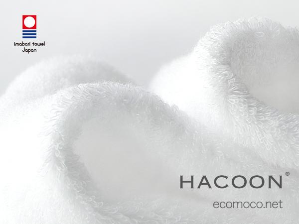 白雲タオル(hacoon)