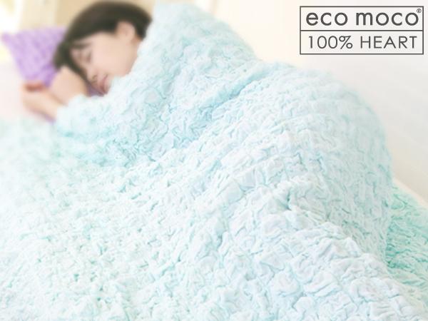 モコモコ2重ガーゼタオルケット・ecomoco Goo Goo towel ket