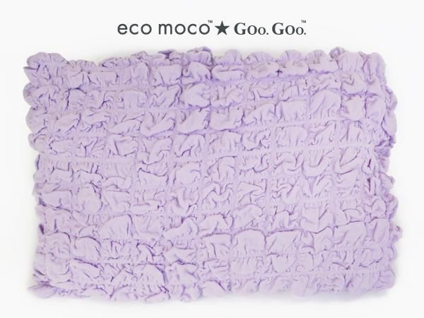モコモコ2重ガーゼピローカバー・ecomoco Goo Goo Gauze pillow cover